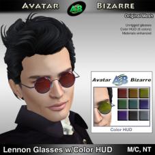 Avatar Bizarre