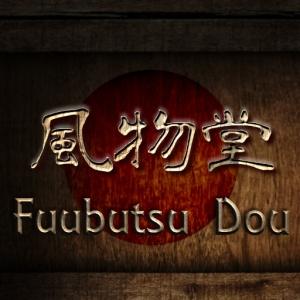 logo-fuubutsu_dou-nya-alchemi