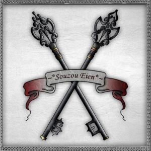 _souzou-eien_-logo-14