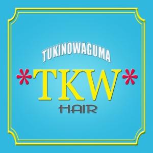 tukinowaguma-logo