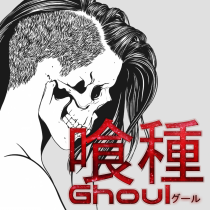 [Logo] Ghoul