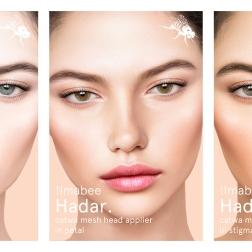 imabee_hadar_catwa_head_applier